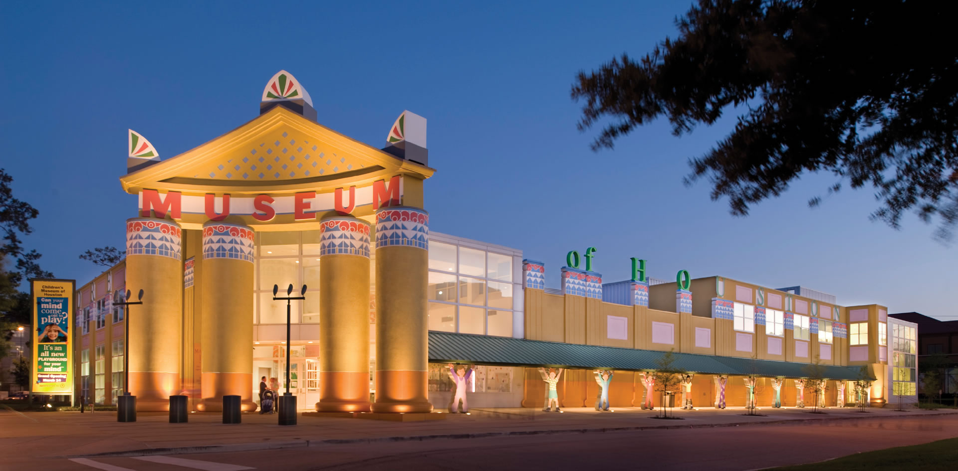 Architecture S In Texas | Jackson Ryan Architects Children S Museum Of Houston